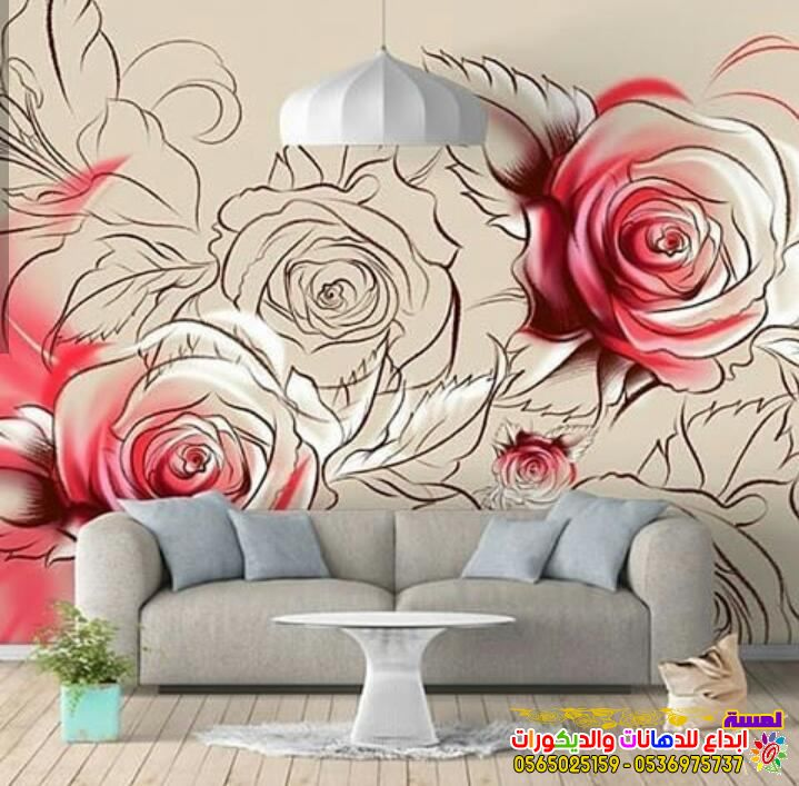 ورق جدران ثلاثي الابعاد ورد جوري Hayit Blog