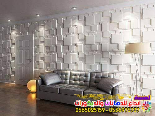 ديكورات فايبر للجدران بأشكال متنوعه بجده-معلم ديكورات الواح فايبر جلاس 0509243192 5c1bc81d7f366