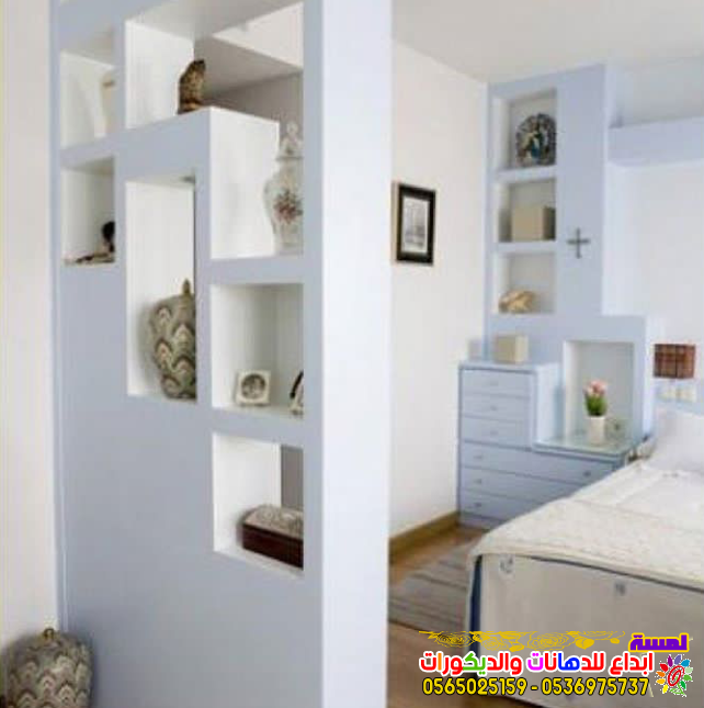 ديكورات 0509243192 -Decorations Wall 5c2276c5d6ba9.png