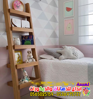 ديكورات 0509243192 -Decorations Wall 5c2a4f95e555b.png