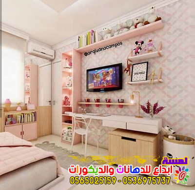 ديكورات 0509243192 -Decorations Wall 5c2a4f95eb738.png