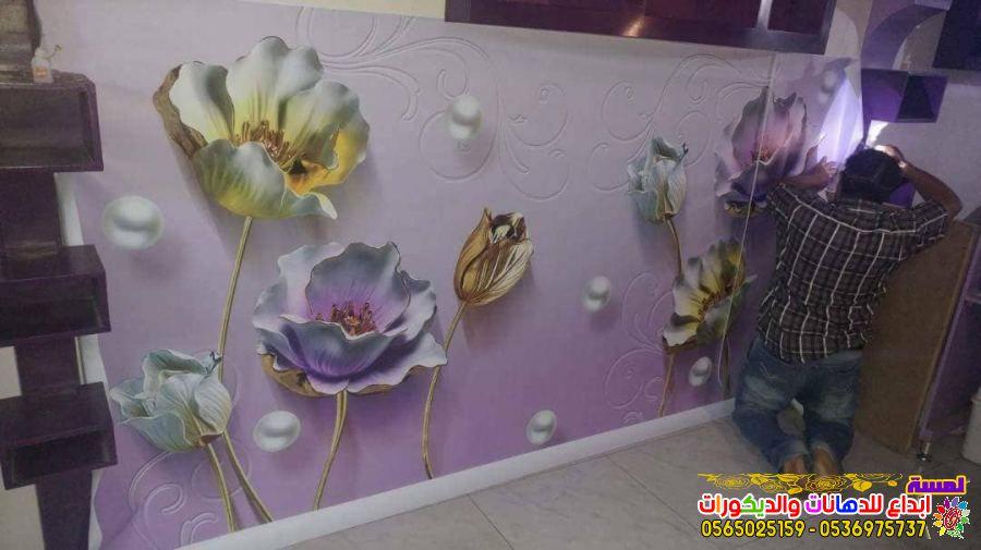رسم ورد جوري على الجدران Makusia Images